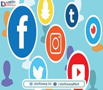 مواقع التواصل الاجتماعي الأكثر تأثيرًا